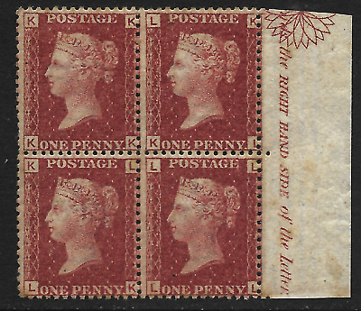 GB stamp, 1864, Queen Victoria SG43, Penny Red, Plate 222, Mint block of four