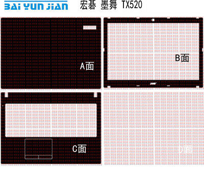 """Laptop Sticker Decal Skin Carbon fiber Cover Protector for Acer TX520 15.6"""""""