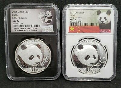 2018 NGC MS70 China S10Y Panda Early Releases 10 Yuan .999 Silver Lot of 2