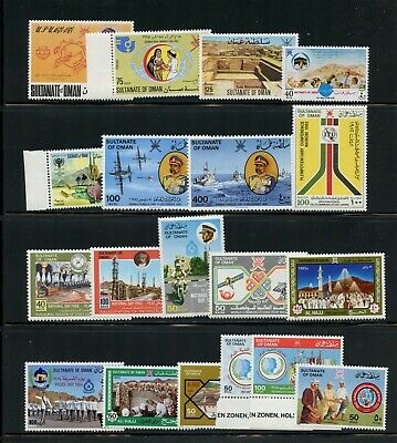 R094   Oman   small MNH  collection - see scan