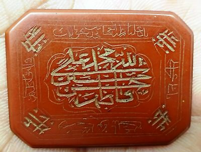Antique Calligraphy Koran Arabic Islamic Agate Stone Old Hand Work Collectibles