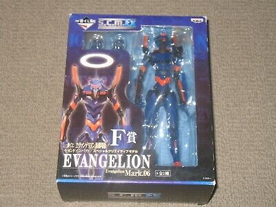 Banpresto S.C.M. Ex Neon Genesis Evangelion Mark 06 Action Figure