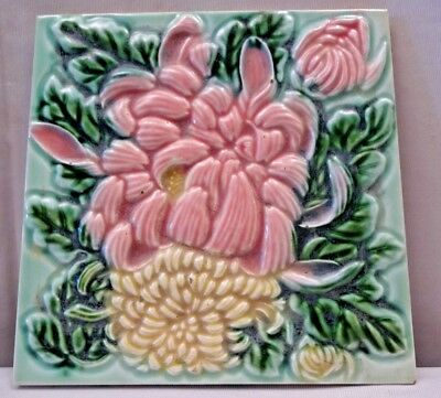 Majolica Tile Vintage Art Nouveau Ceramic Glazed Dk Japan Rare Collectibles #461