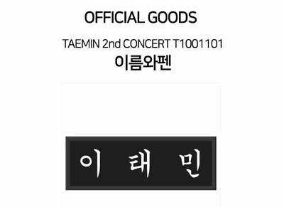 TAEMIN SHINEE 2nd CONCERT T1001101 OFFICIAL GOODS NAME WAPPEN SEALED