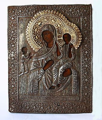 Antique 19th C Russian Icon of the Mother of God 'Unexpected Joy' in Brass Riza