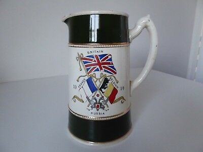 World War One 1914 alliance (Britain, France, Belgium, Russia) commemorative jug