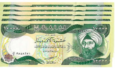 100,000 IRAQI DINAR CIRCULATED CURRENCY 10 x 10,000 10000 IQD