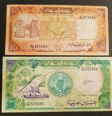 SUDAN - 2x Different Paper Bank Notes