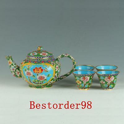 A Set Chinese Exquisite Cloisonne Handwork Carved Flower Teapot & Cups