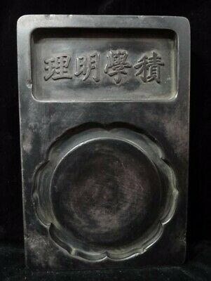 """Antique Chinese Heavy """"Duan"""" Ink Stone Slabe Marked """"JiangRuanYuan"""" CK526"""