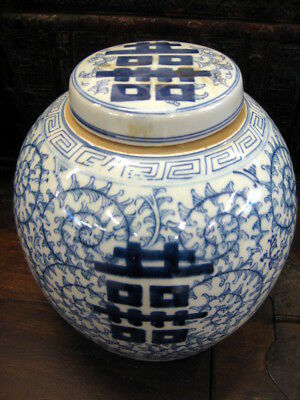 Original Ginger Jar, Porzellan, China