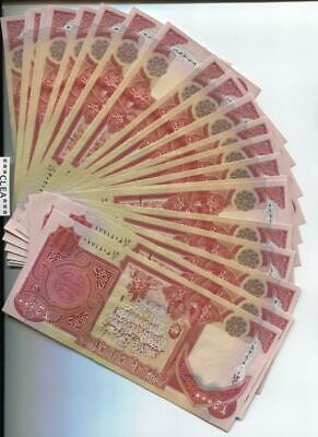 100,000 NEW IRAQI DINAR LIGHTLY CIRCULATED CURRENCY 4 x 25,000 25000 IQD