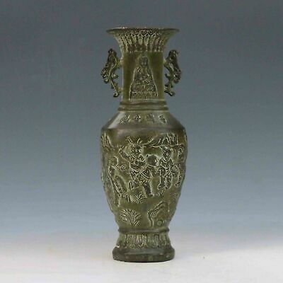 Chinese Bronze Handwork Carved Song zi Guanyin Vase Xuande Mark