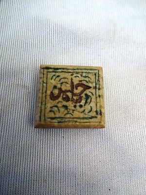 Old Arabic Calligraphy Carved And Engraved Islamic Antique Stone/takati  # 4