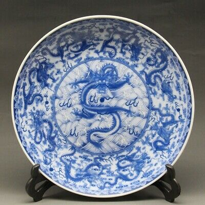 "8"" Chinese Blue and white Porcelain painted Dragon Plate w Qianlong Mark"