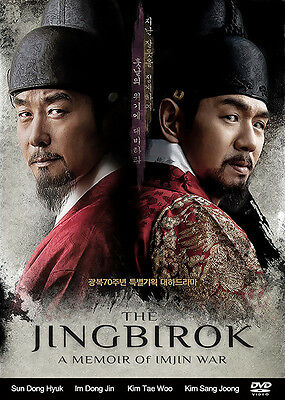 The Jingbirok: A Memoir of Imjin War - 2015 Korean TV Series - English Subtitle