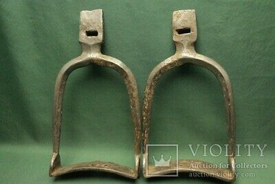 Viking Stirrups