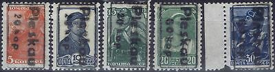 Germany 3rd Reich Russia 1941-1942 Mi 4-8 Pleskau Town Post provisionals unused