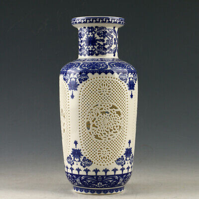 Chinese Blue & white Porcelain Handmade Hollow Vase W QianLong Mark CQLK23