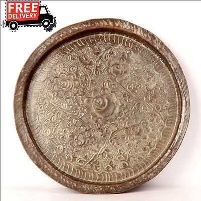 Antique Islamic Engraved Copper Engraved And Embossed Serving Plate Dish 7635