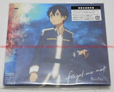 ReoNa forget-me-not Limited Edition Sword Art Online Alicization CD DVD Japan