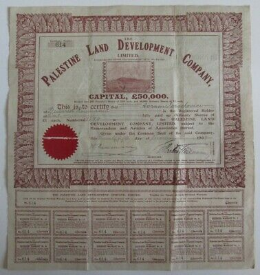 The Palestine Land Development Company 1909 Israel £1 Founding Share Rare