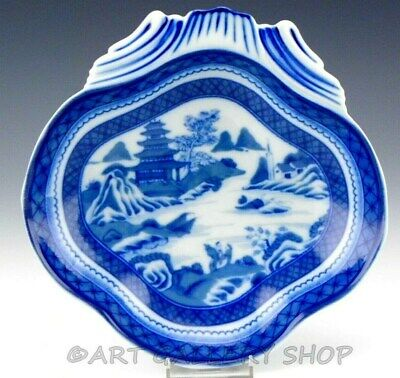 Mottahedeh BLUE CANTON HISTORIC CHARLESTON SHELL SERVING DISH TRAY Unused