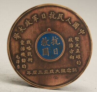 Rare Chinese Copper Handmade Box Old Collection Decoration