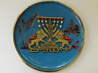 Vtg Collectable Israel Menorah Wall Hanging Plate Brass