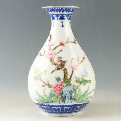 Chinese Porcelain Hand-Painted Bird & Flower Vase W Qianlong Mark GL835