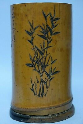 Very Beautiful Carved Chinese Bamboo Brush Pot With Character Marks - Very Rare