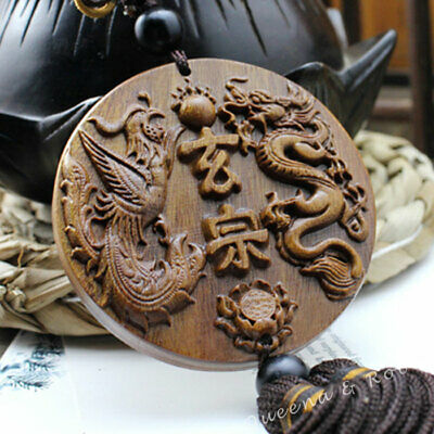 RoseWood Carved Chinese Knot Dragon Phoenix Car Hanger Amulet Wooden Craft 龙凤呈祥
