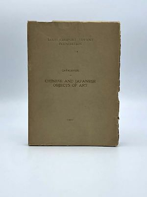 LOUIS COMFORT TIFFANY / Catalogue of Chinese and Japanese Objects of Art 1921