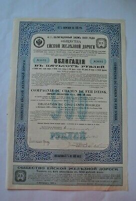 Russia Eisk Railway 500 Rub 1909 4% Bond Loan Kuban