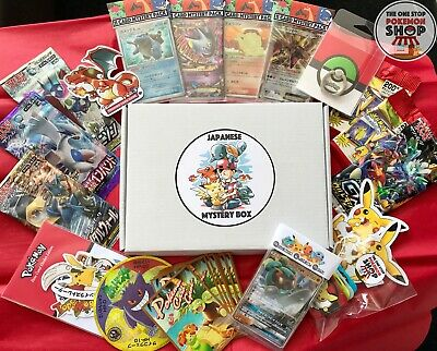 Japanese Pokemon Cards - 1 MYSTERY Box, Booster Packs, Gift, Promo, Charizard?