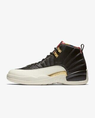 NEW Nike Air Jordan XII Retro 12 Chinese New Year CNY CI2977-006 Men's Size 8-14