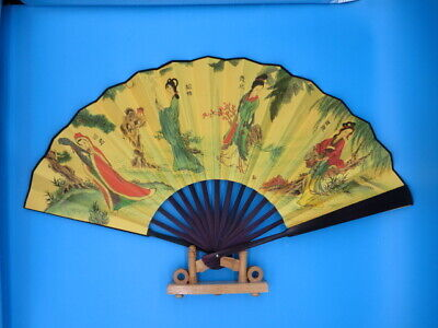 Chinese Vintage Folding Hand Fan Calligraphy Art Collection/Wedding Gift 33CM