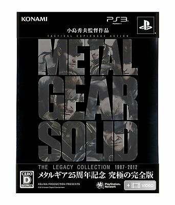 PS3 Metal Gear Solid: The Legacy Collection Japan Import Game Japanese