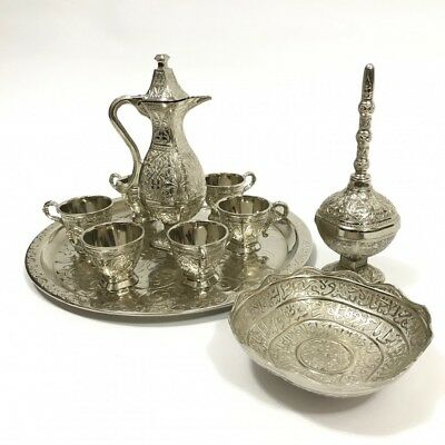 Antique Zamzam Drinking Set Silver Gold Plated Tray Cups Ramadan gift