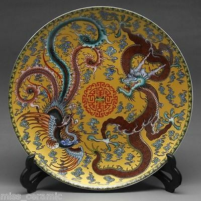 "8""Chinese Rose Porcelain painted Dragon and phoenix Plate Qianlong Mark"