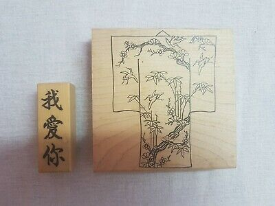 PACK OF 2 WOODEN STAMPS (oriental) great for crafting/cards/scrapbooking