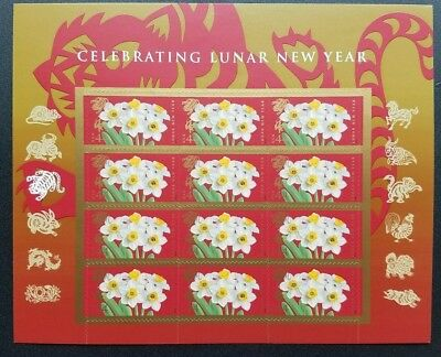 #4435 Full mint sheet of 12 Lunar New Year 44c Year  Tiger
