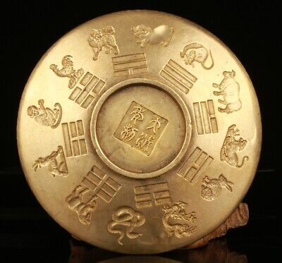 Precious Chinese Brass Handmade Engraving Zodiac Disc Collection Decoration