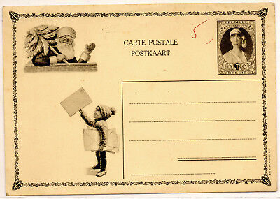 Early postal card of Belgium, unused, nice item,small pen mark on top.