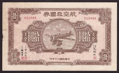 1941 $10 Chinese Patriotic Aviation Bond #012449 see images