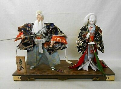 Pair of Japanese Vintage Cloth Doll 32cm / TAKASAGO Couple for HINA Doll