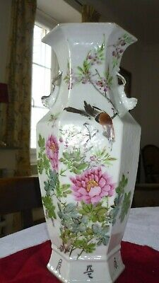 Grand Vase En Porcelaine  Chine /japon 19 Eme Big Vase Chinese Porcelain   19 Th