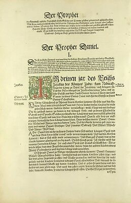 1576 Luther German Bible Leaf Interior Decor Art 7 Leaves 1 Initial U Pick One