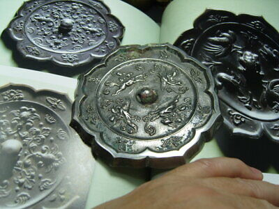 Early Antique ChineseCarved  Bronze Mirror - See Video        3