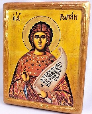 Saint Romao Romanos Roman Mount Athos Greek Orthodox Byzantine Icon Art on Wood